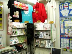 店舗風景3