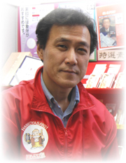 yanagihara
