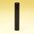 彩樺10.5mm黒